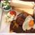 星乃珈琲店 - 料理写真:ハンバーグプレート