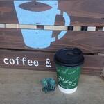 あがっぺカフェ - ドリンク写真:ホットコーヒー300円