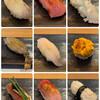寿しの次郎長 - 料理写真:ランチ特上にぎり9貫 (サラダ・お吸物付)  4050円