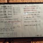 三福亭 -