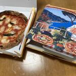 ピザ アキラッチ - かわいいピザ専用の入れ物
