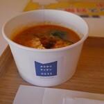 オウサツキッチン0032 - 料理写真: