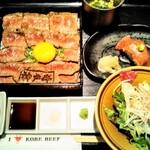 神戸牛焼肉 八坐和 - ステーキ重 極上赤身