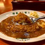 福島上等カレー - 食べるで!