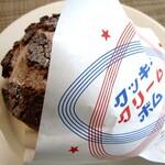 パティスリータイヨウノトウ - クッキークリームボム