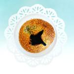 グリム - 料理写真:牛すじ黒カレーパン