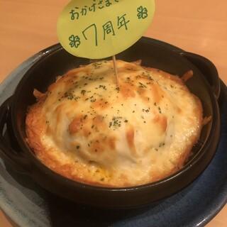 ゆるり家7thはんばーぐらちゃん(数量限定・777円)