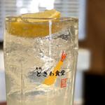 巣鴨ときわ食堂 - レモンサワー中・470円 海老フライがアイコンなのかしらん