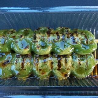 玉吉餅店 - 料理写真:よもぎみたらし※春季限定