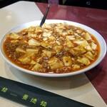 146744222 - マーボー豆腐。(普通の辛さ)