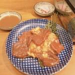 焼肉 YOKOHAMA 045  - ホルモンMIX