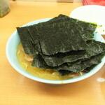 極楽汁麺 らすた - 料理写真:チャーシューメン900円+のり00円