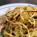 桂林 - 麺!