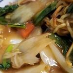 桂林 - 餡は味がしっかり