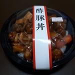 松月堂 - 酢豚丼(400円)