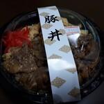 松月堂 - 豚丼(400円)