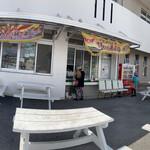 てるちゃん鮮魚店 -