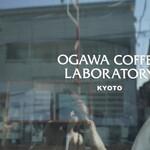 オガワ コーヒー ラボラトリー -