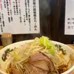 肉汁らーめん 公 -