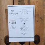 146758506 - 土日価格