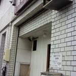 雅屋ベイグル - 入口