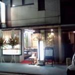 ハヌマン - ハヌマン 久が原店の外観です。