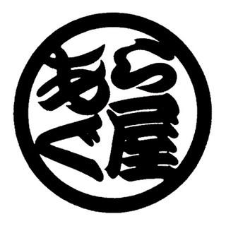 """伝統の味を継承するあぐら屋料理長""""鈴木正敏"""""""
