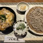 八兆屋 野々市矢作店 - 料理写真:親子丼とおそばの膳