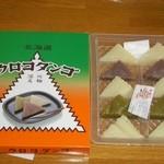 14678221 - ウロコダンゴ真空パック10個入り630円