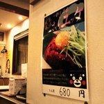 焼肉徳 - 料理写真: