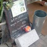 広尾のカレー - コロッケが200円!