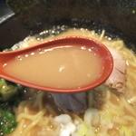 ボンバ家 - スープCloseUp