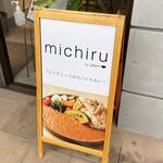michiru by plein -