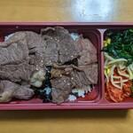 安楽亭 - 焼肉ロース弁当(750円+税)