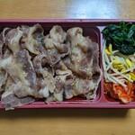安楽亭 - 焼肉カルビ弁当(750円+税)