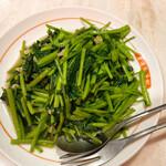 老辺餃子舘 - 空心菜の炒め