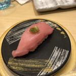 超グルメ回転すし 武蔵丸 - 本鮪頭肉
