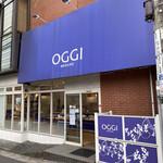 OGGI - 外観
