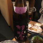 とさか - 羽根屋 生酒