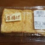 マッちゃん - 料理写真:厚揚げ