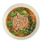 麺や ハレル家 - 台湾拉麺
