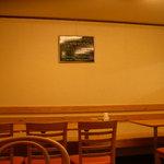 ベジフルキッチン Pepino - シンプルな店内