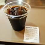 ホリーズカフェ - アイスコーヒー250円