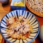 蕎麦屋 山都 - 御飯