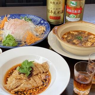 中華料理に合わせたい「紹興酒」や「中国茶」などもラインナップ