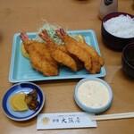 伊勢大阪屋 -