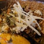 旧ヤム邸  - ほうれん草のかき出汁鶏キーマ
