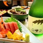 ホテル 加賀助 - 料理写真: