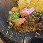 kyuuyamutei - ③赤かぶのタイハーブピクルス添え 金柑とスパイス発酵大根の牛豚キーマ