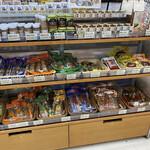 Kiosk 高知銘品館 - 珍味がいろいろ、大人買い、有ると思います‼︎